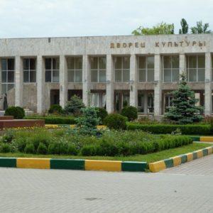 Город Батайск