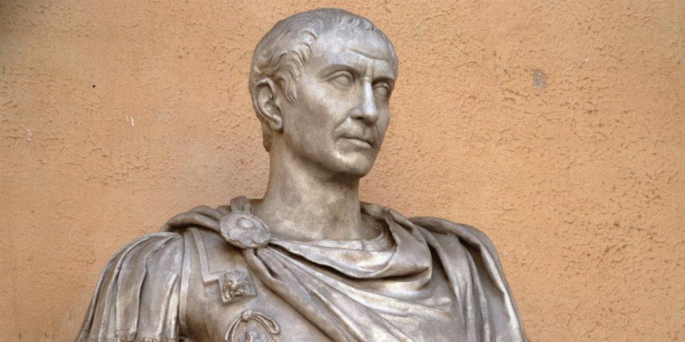 Интересные факты о Цезаре
