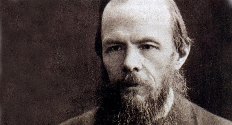 Интересные факты о Достоевском