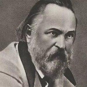 Алексанлр Герцен