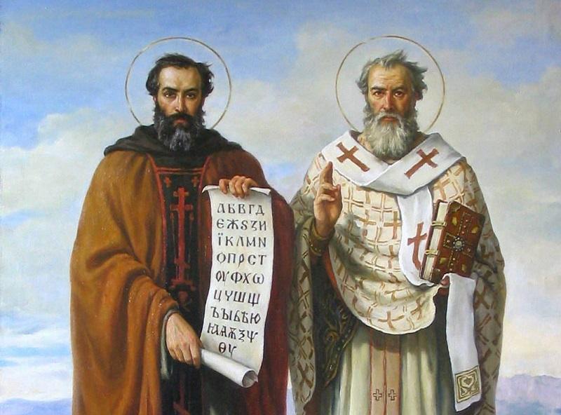 Интересные факты о Кирилле и Мефодии