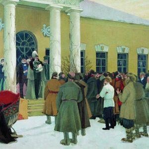 Крестьянская реформа
