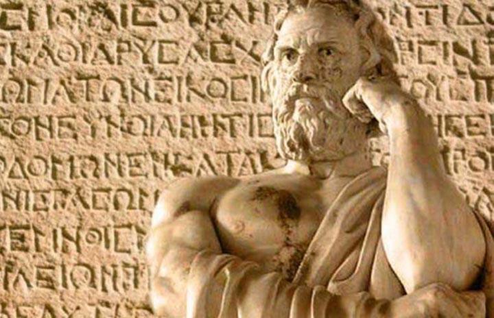 Интересные факты о Платоне