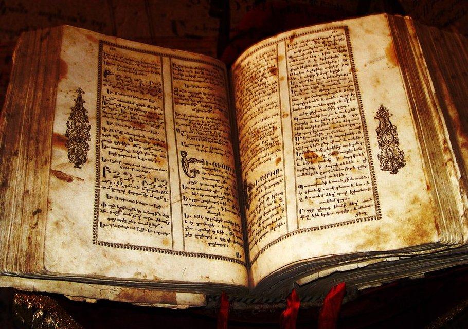 Интересные факты о рукописных книгах