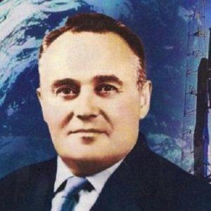 Сергей Королёв