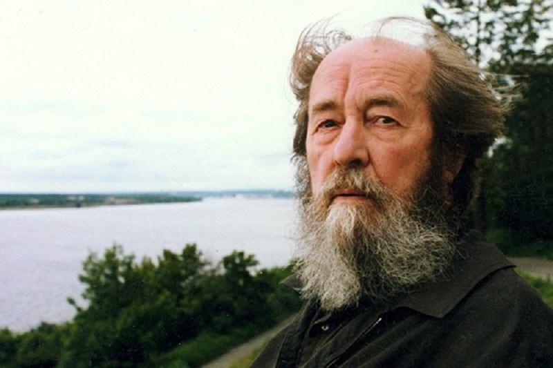 Интересные факты о Солженицыне