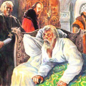 Князь Андрей Старицкий