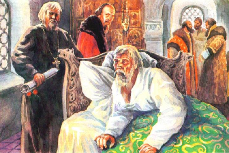 Интересные факты о князе Андрее Старицком