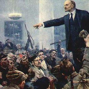 Октябрьская революция