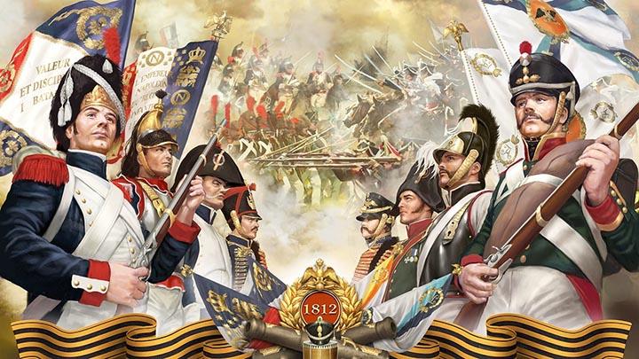 Интересные факты об Отечественной войне 1812 года